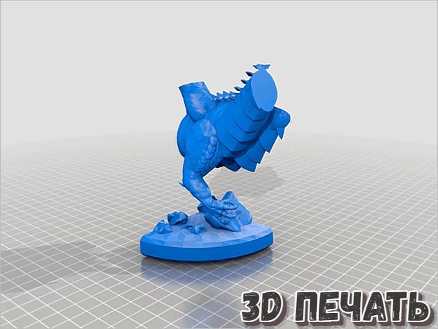 3D модель трехглавого дракона