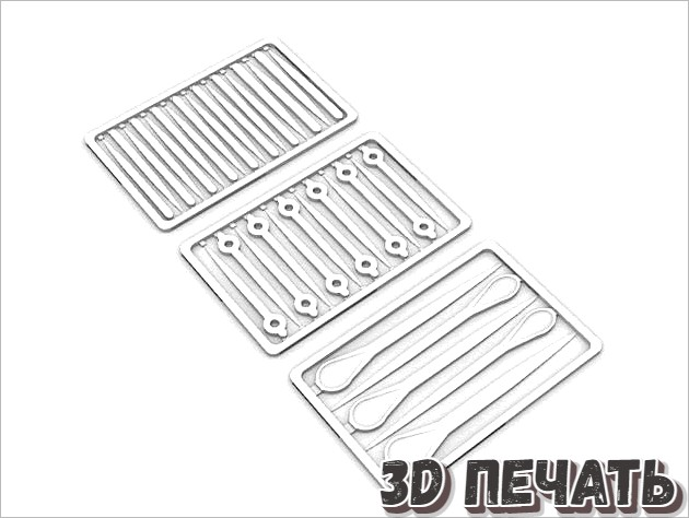 Зубочистки в 3D