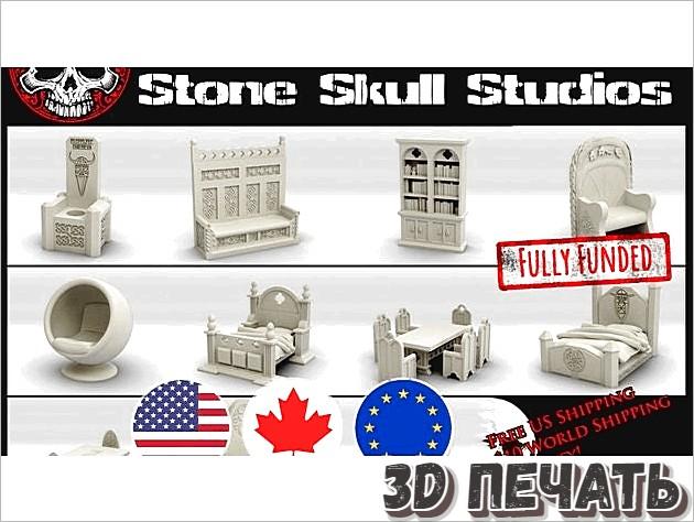 Ретро мебель в 3D