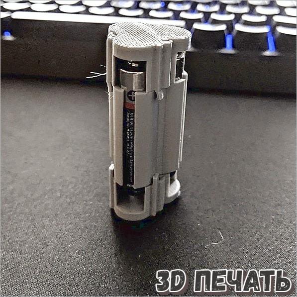 3- х секционный корпус для аккумуляторных батареи