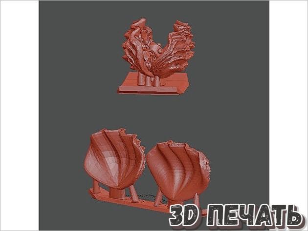Моллюск с сокровищами в 3D