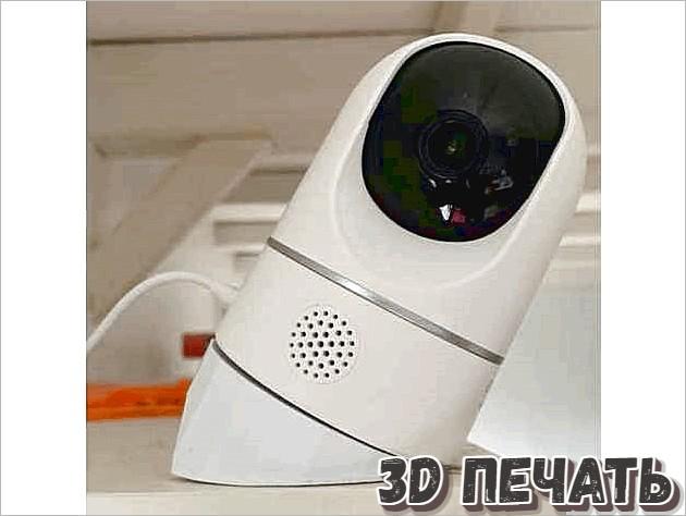 Держатель камеры панорамирования и наклона Eufy 360 30 °