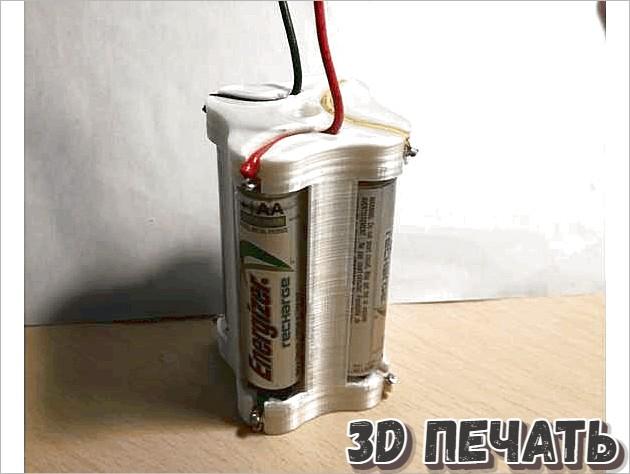 Корпус для аккумуляторных батарей