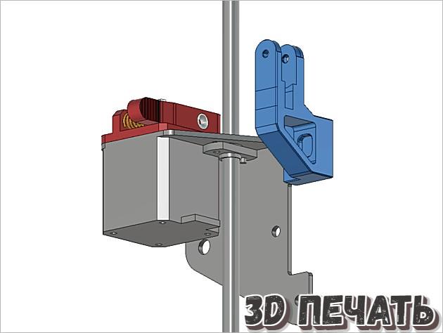 Направляющая нити для двухступенчатого экструдера Ender 3 V2