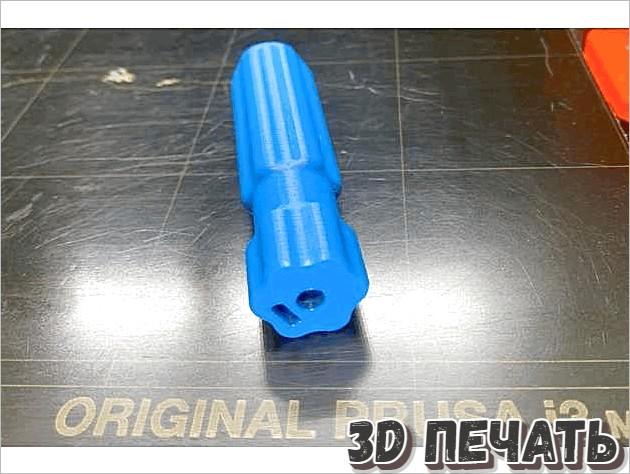 Рукоятка для напильника 4 мм