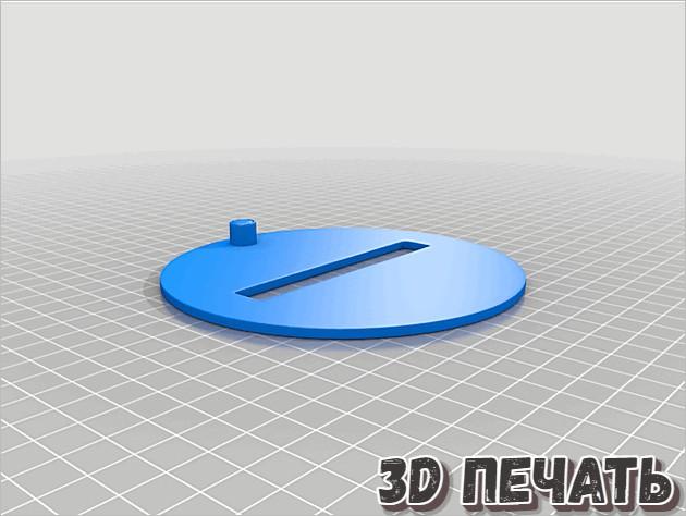 Футляр для ткани в 3D