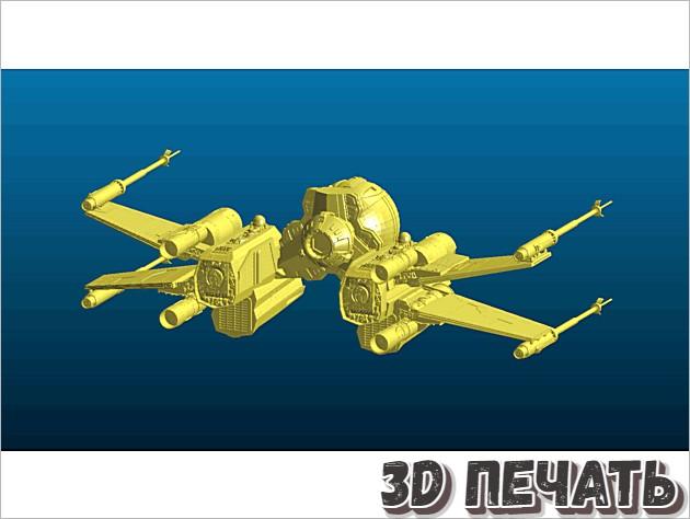 Тяжелый бомбардировщик Tie-Wing из звездных воин