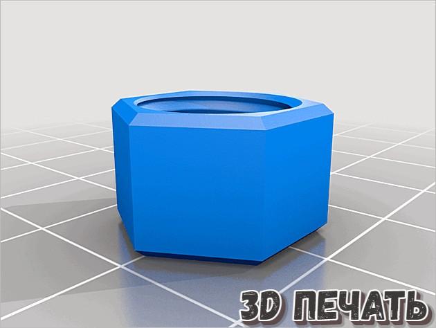 Муфта Боудена экструдера для MP Select Mini