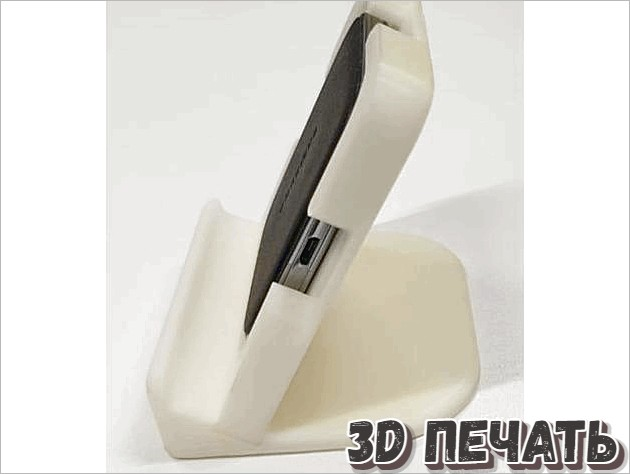 Подставка для телефона Galaxy S9 Plus