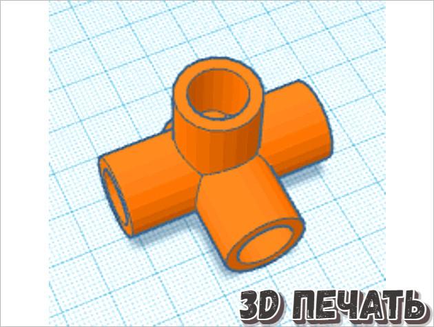 Штуцер с 4 углами 90? 12,5 мм