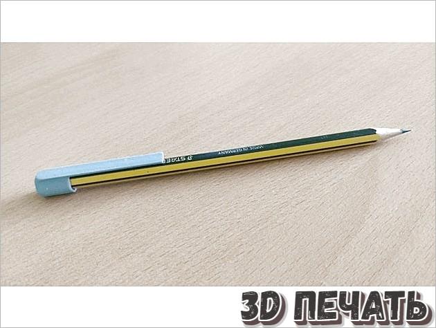 Кепка для карандашей