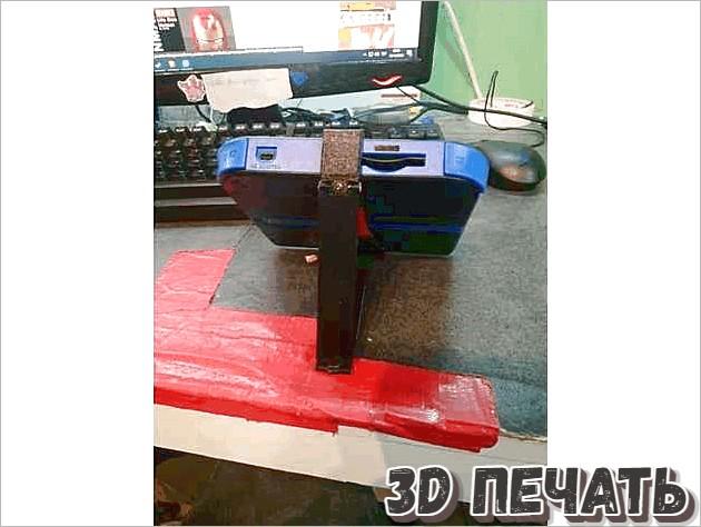 Компактная подставка для Nintendo 2DS