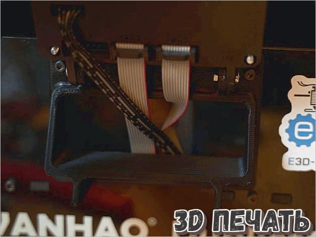 Крепление экрана для Wanhao Duplicator 4