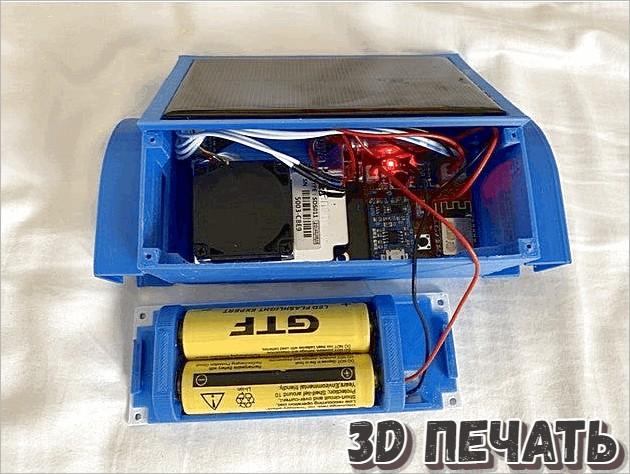 Датчик пыли SDS011 на солнечных батареях
