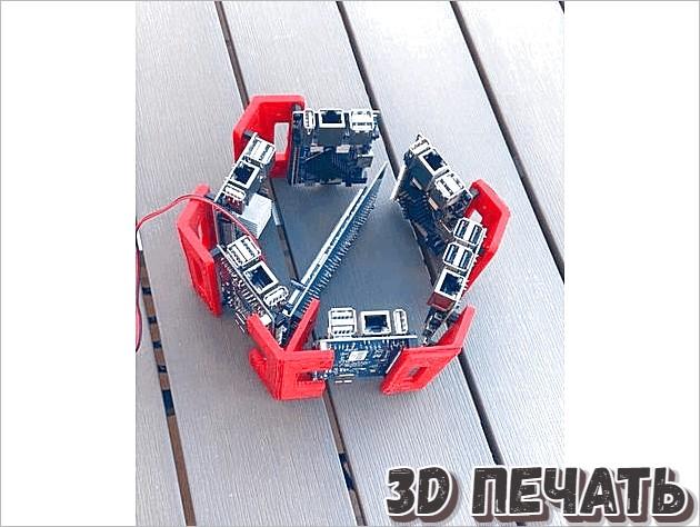 ARM гексакластер
