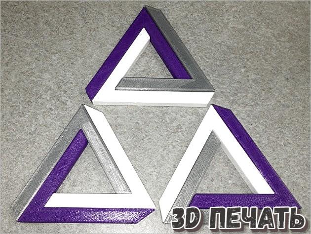 Треугольник Пенроуза в 3D