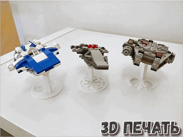 Мини-подставки Lego Star Wars