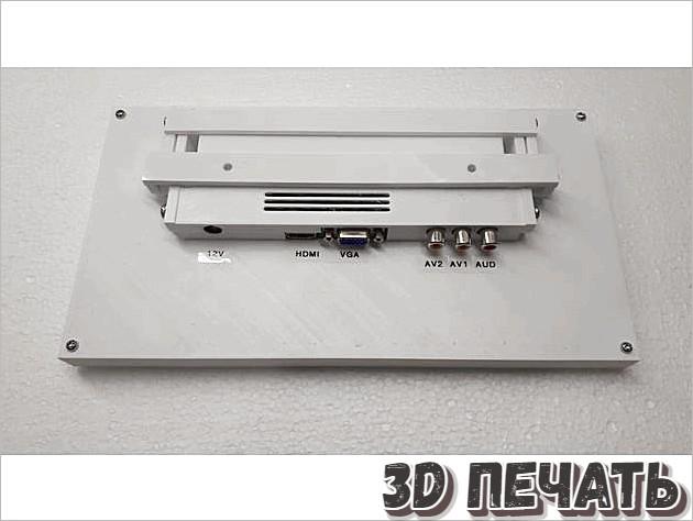 Корпус для ЖК-монитора 9 дюймов