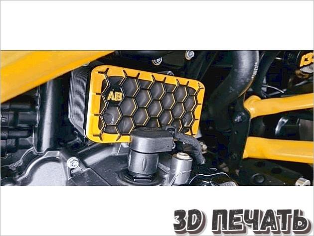 Крышка масляного радиатора Can-Am Spyder F3