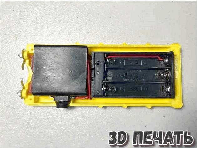 Настраиваемый корпус для электрошокера
