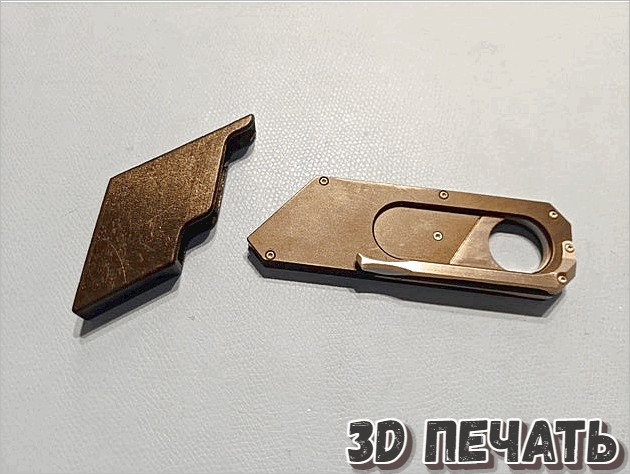 Колпачок для ножа Maker