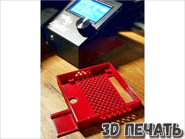 Крышка ЖК-дисплея Ender 3 с полкой для SD-карты