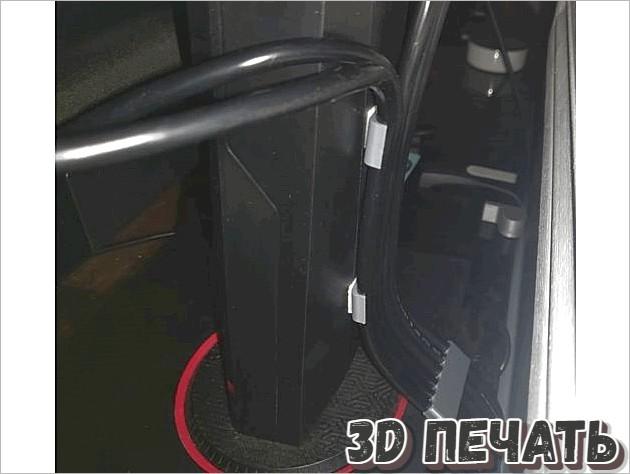 Зажимы для прокладки кабелей
