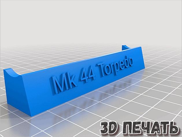 Противолодочная торпеда Mk 44