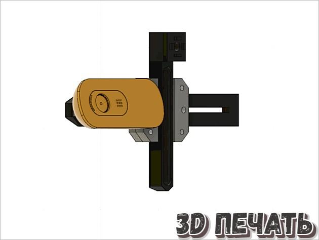 Универсальное регулируемое крепление для камеры