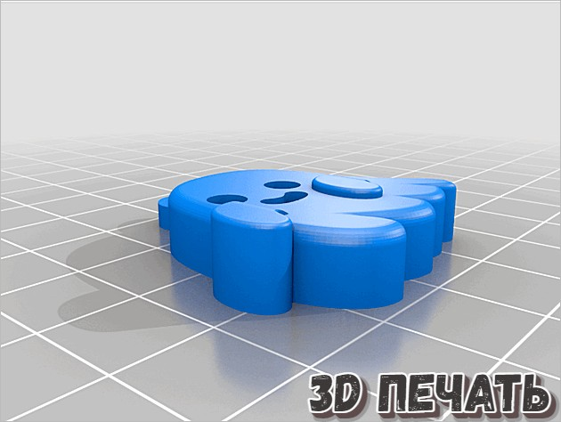 3D модель брелка с призраком