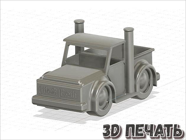 3D грузовик