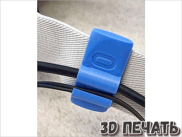 Соединение и зажим для шнура наушников