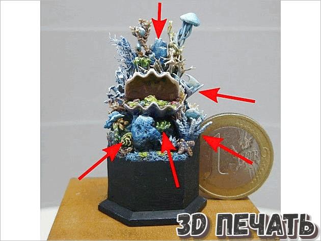3D модели подводного мира