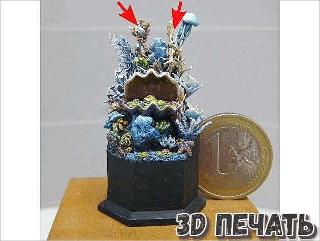 3D Кораллы