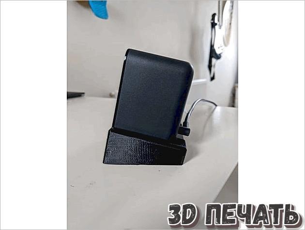 Подставка HTC Vive