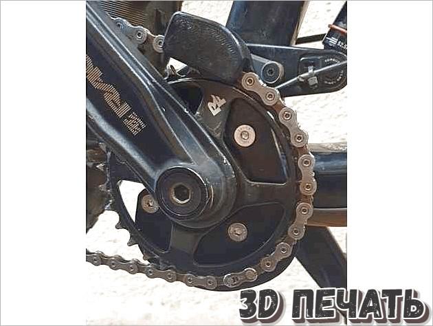 Защитный кожух ISCG05 и направляющая велосипедной цепи