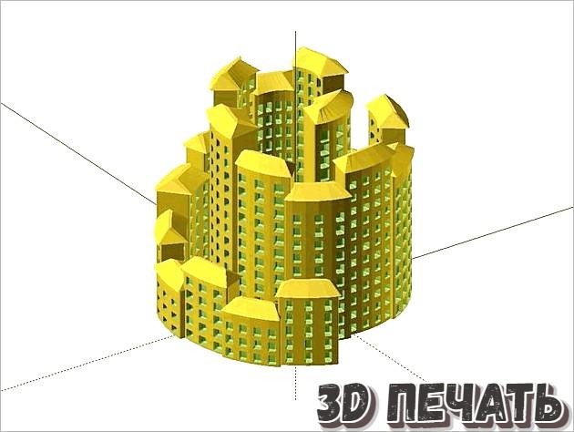 Спиральное здание