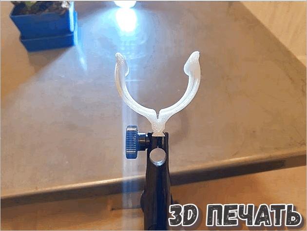 Адаптер для USB-микроскопа Magic Arm