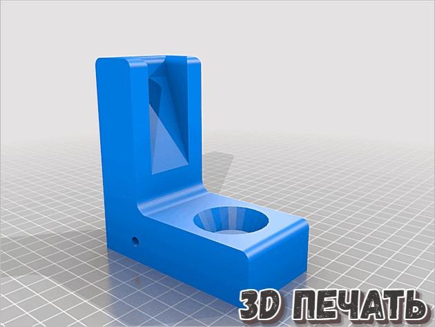 3D модель подставки для трубки