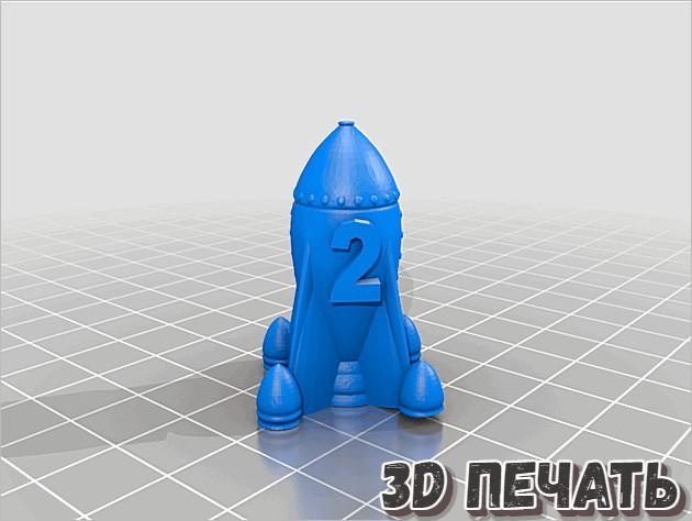 3D модель спасательной капсулы