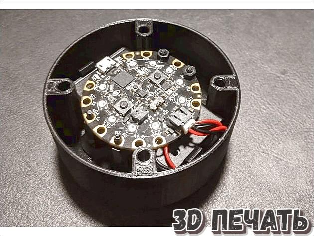 3D модель корпуса фонаря с батарейкой