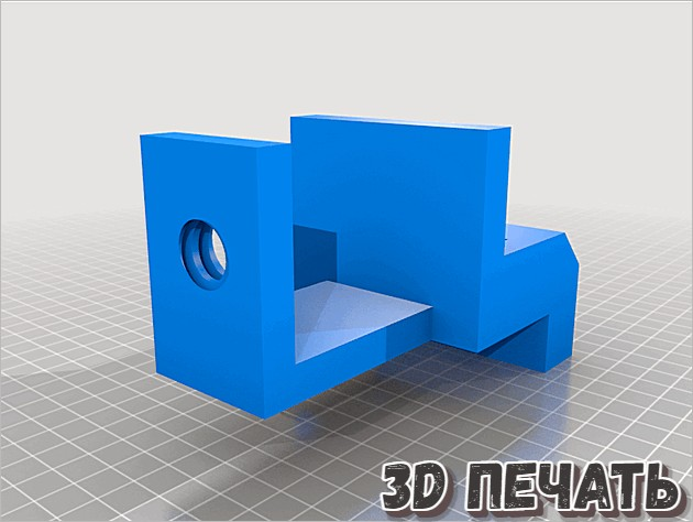 3D тиски