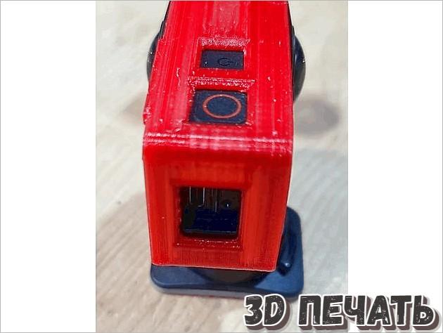 Легкий корпус Insta360 One R