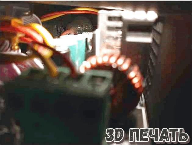 Корпус DPH3205