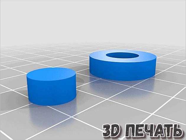 Диван-пазл в 3D