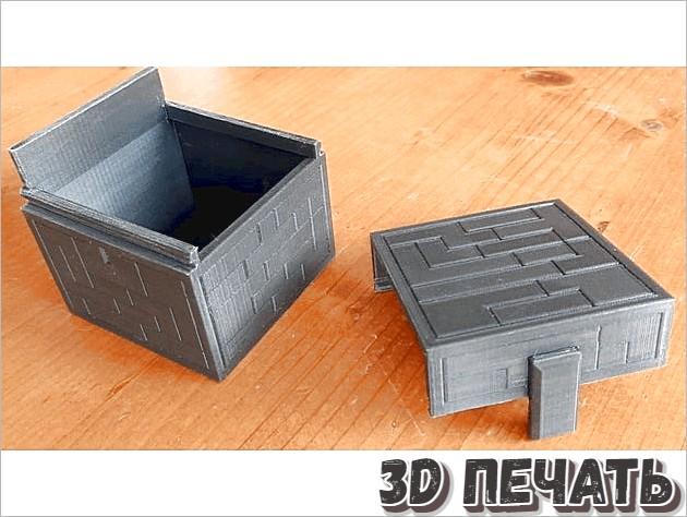 3D модель сундука в стиле Майнкрафт