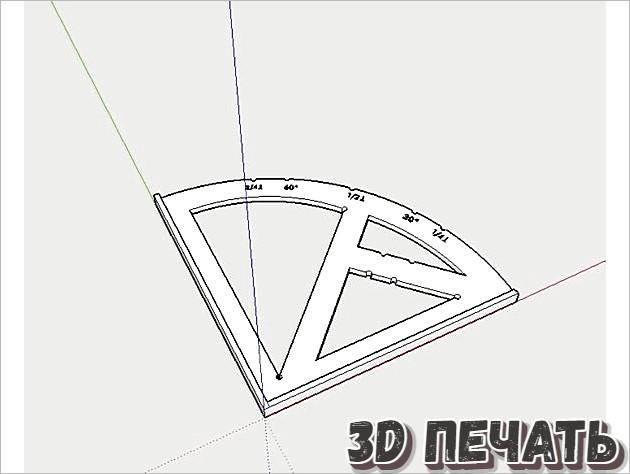 3D Центрирующее приспособление