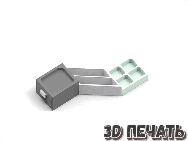 3D модульный стол-органайзер