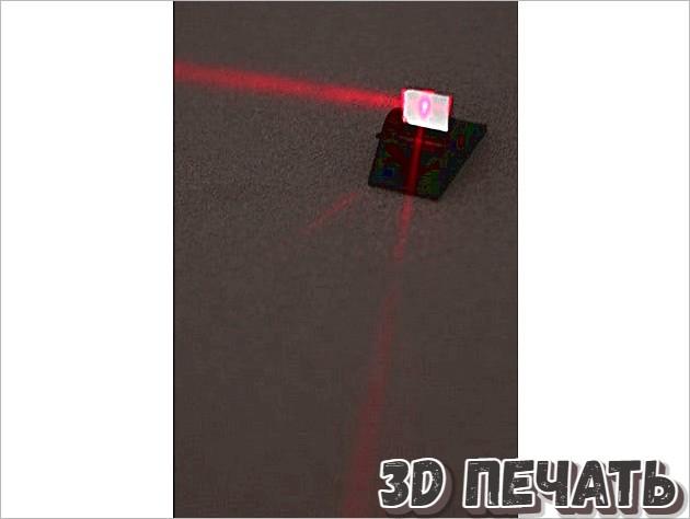 Регулируемое крепление для лазерного зеркала