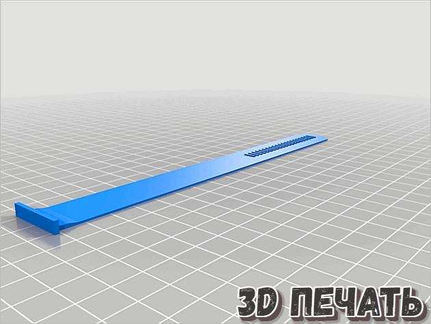 Ремешок для Oculus Quest 2 Knuckle Strap